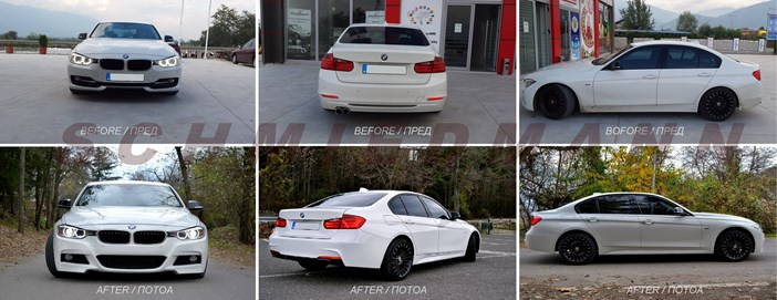 BMW F30 M Sport Pack Before After