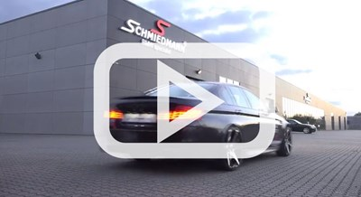BMW F10 S5 Teaser Video