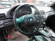 Bmw E46 330Ci Cruise Control 02