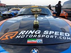 Schmiedmann BMW Z4 Coupe Racing 3